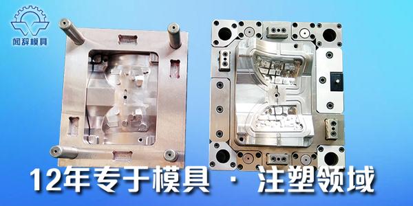 双色模具注塑机位上水口料的管理-昆山闻辞模具厂