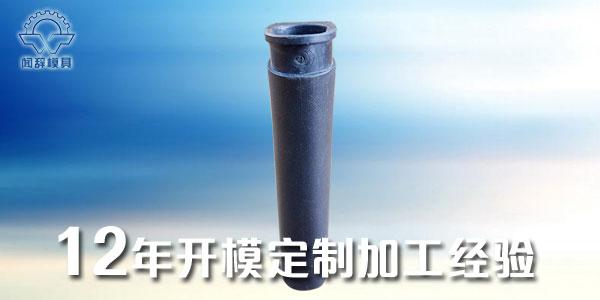 塑料注塑加工定做时常用的螺杆选用有哪些?